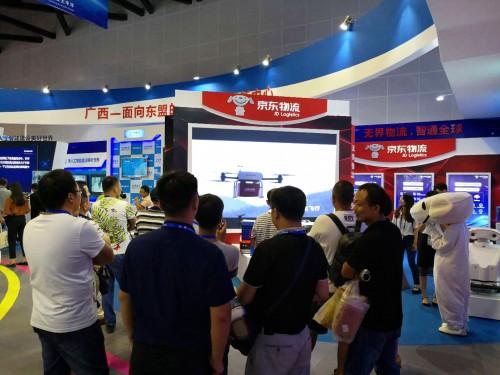 京东物流成为东盟博览会上最亮眼的中国名片之一