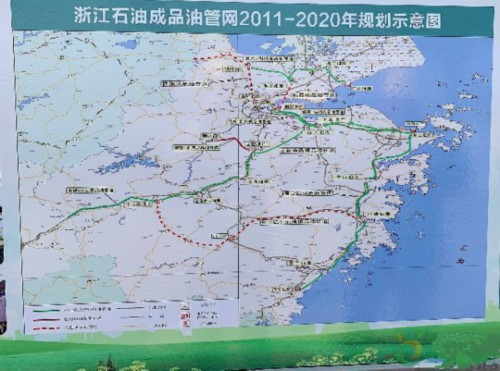 总里程近1500公里 浙江石油三分之二以上成品油实现管道运输