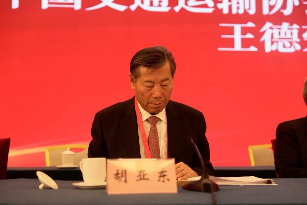 中国交通运输协会第七届会员代表大会暨第七届理事会第一次会议在北京召开