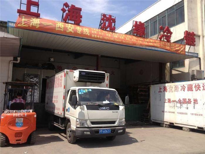 上海到铜川巧克力冷链物流