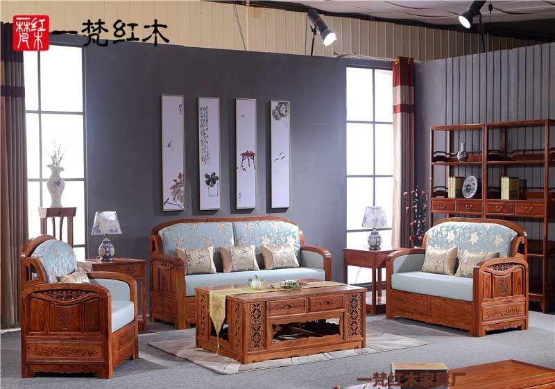 新款红木家具