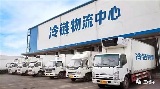 中国冷链运输技术体系与技术装备