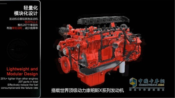 福田康明斯X12发动机