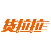 广州依时货拉拉科技有限公司