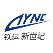 北京铁运新世纪物流有限公司