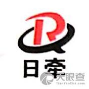 丹东日牵物流装备有限公司
