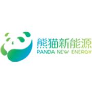 熊猫新能源有限公司