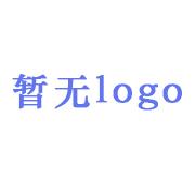 东莞市新沃信息科技有限公司