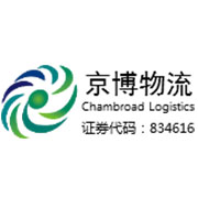 山东京博物流股份有限公司
