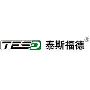 泰斯福德(北京)科技发展有限公司