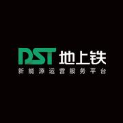 地上铁租车(深圳)有限公司