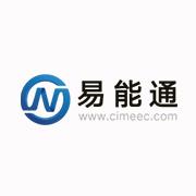 内蒙古易能通能源装备技术电子商务有限公司
