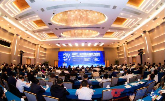 2019京津冀运输结构调整物流合作暨公铁物流技术装备创新应用专题研讨会在北京召开