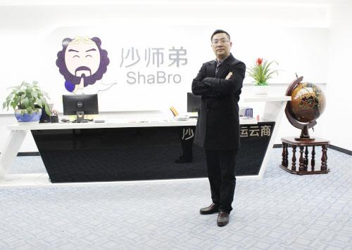 沙师弟(重庆)网络科技有限公司董事长王植