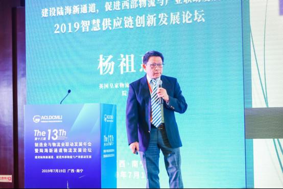 杨祖惠:中美贸易战对全球供应链影响的趋势分析