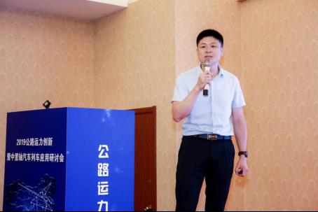 一汽解放青岛汽车有限公司大客户部部长王俊