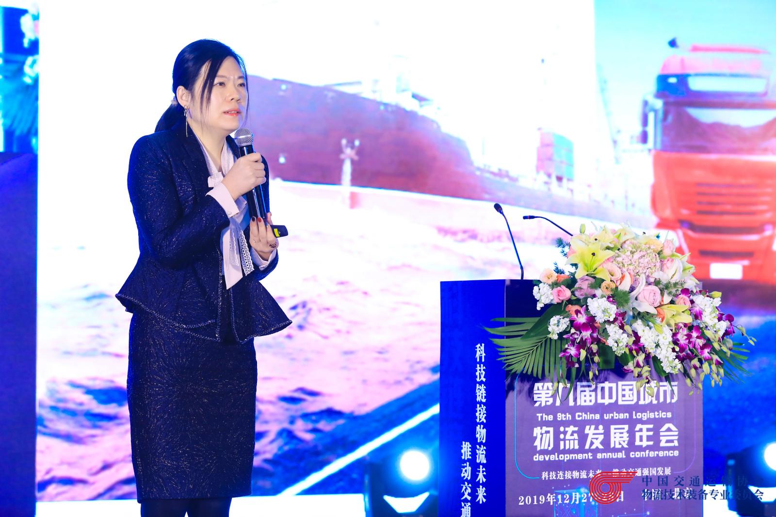 中电骏途新能源科技有限公司总经理张思瑶