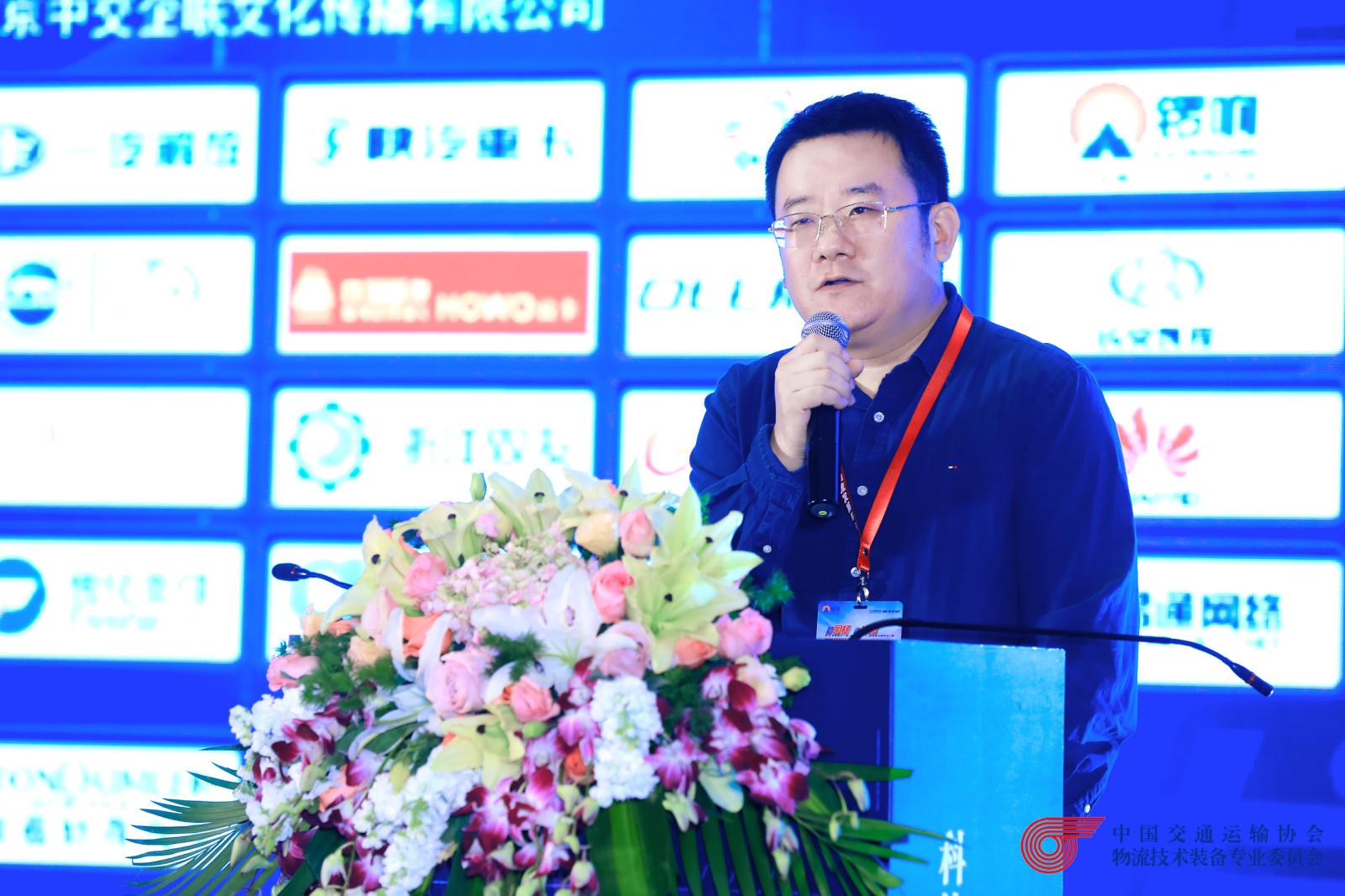 中国移动通信集团终端有限公司采供部副总经理李伟