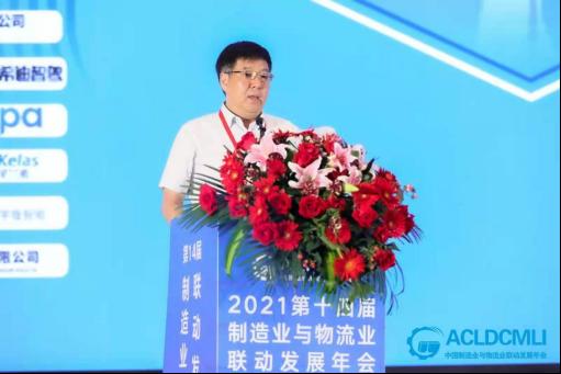 中国交通运输协会副会长褚飞跃在制造业与物流业联动发展年会上致辞