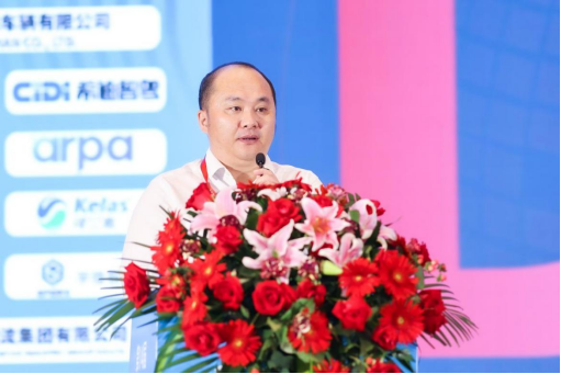 京东物流价值供应链部业务副总裁杨海峰先生分享《京东物流与制造业深度融合创新供应链