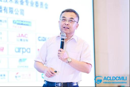 招商局集团交通物流事业部运营协同部总经理谭小平先生分享《欧美内陆港建设发展的经验与启示》