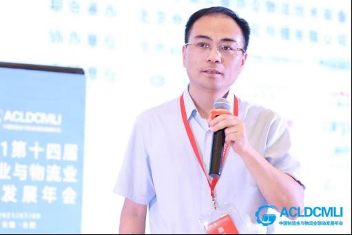 中国铁路经济规划研究院有限公司规划所所长梁栋先生分享《我国铁路多式联运发展的战略思考》