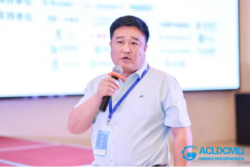 中铁铁龙(珲春)集装箱物流有限公司总经理李吉先先生分享《在新时期起点上推进多式联运高质量发展》